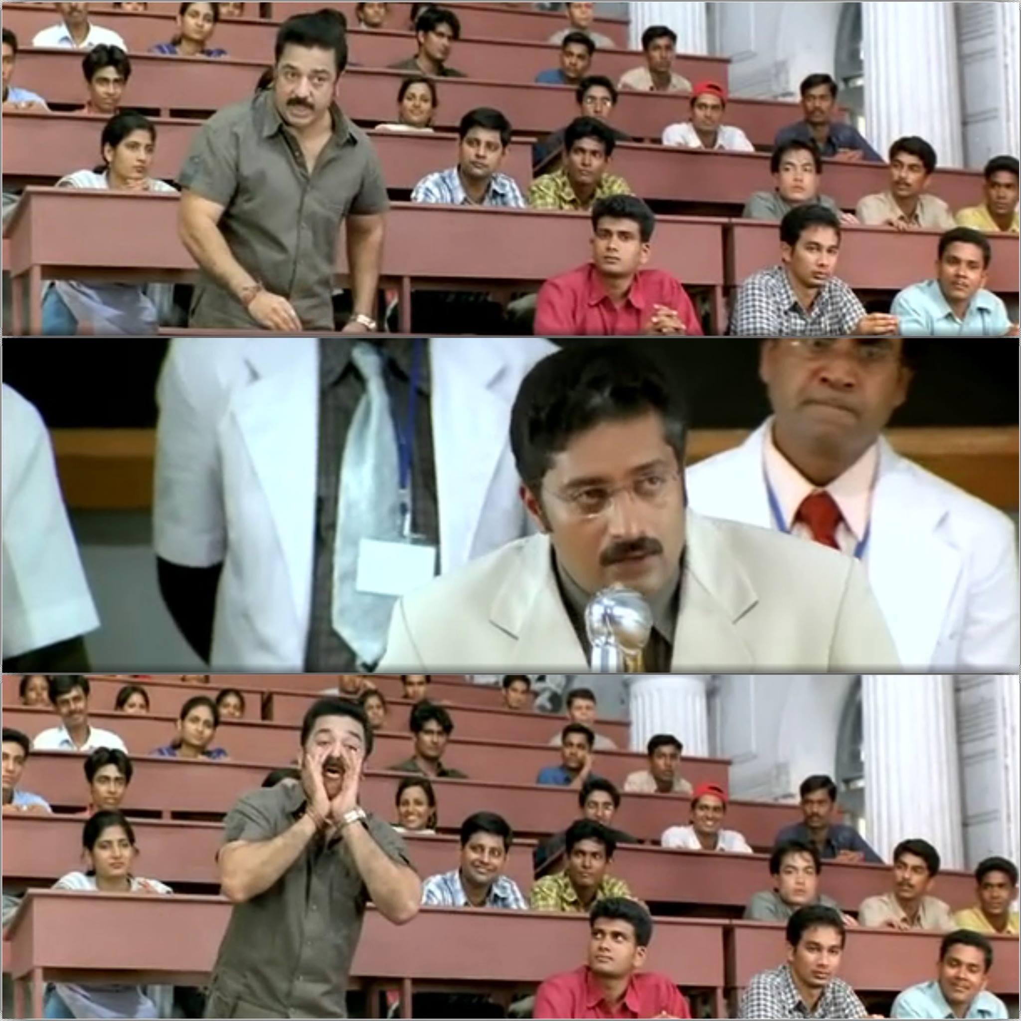 Frequently Used Tamil Meme Templates 14 Kakakapo