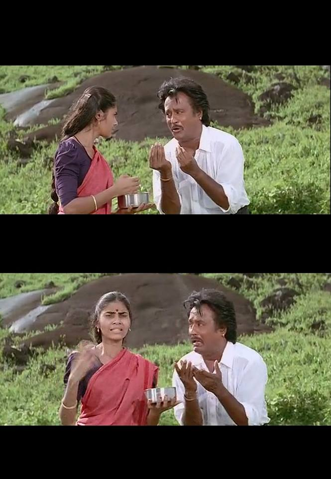 Love Meme Templates Tamil Save Template