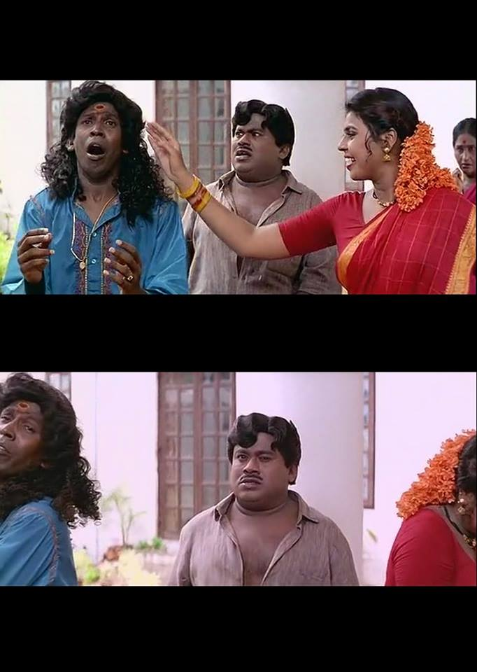 Vadivelu Vijay Template Tamil Love Pictures Www Picturesboss Com